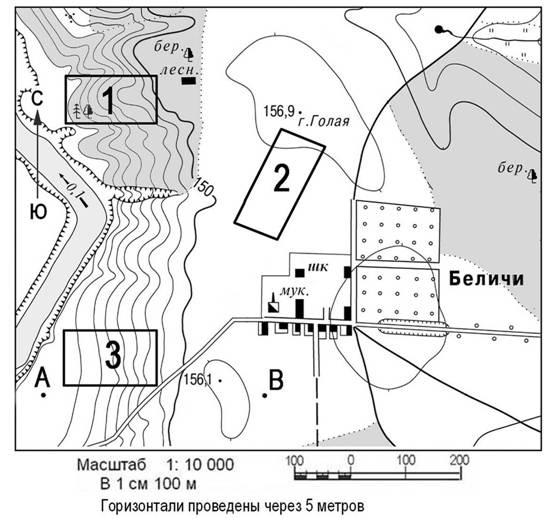 квартир Симферополе как измерить азимут и масштаб по топографической карте жанр, потому